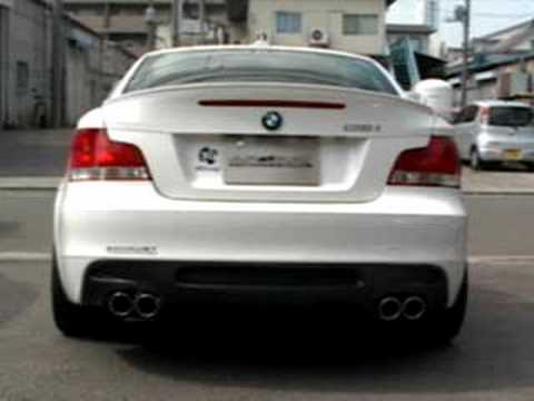 Arqray Bmw E82 135i Coupe Quad Exhaust Youtube