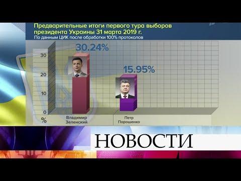 ЦИК Украины: встреча В.Зеленского и П.Порошенко на стадионе не может быть официальными теледебатами.