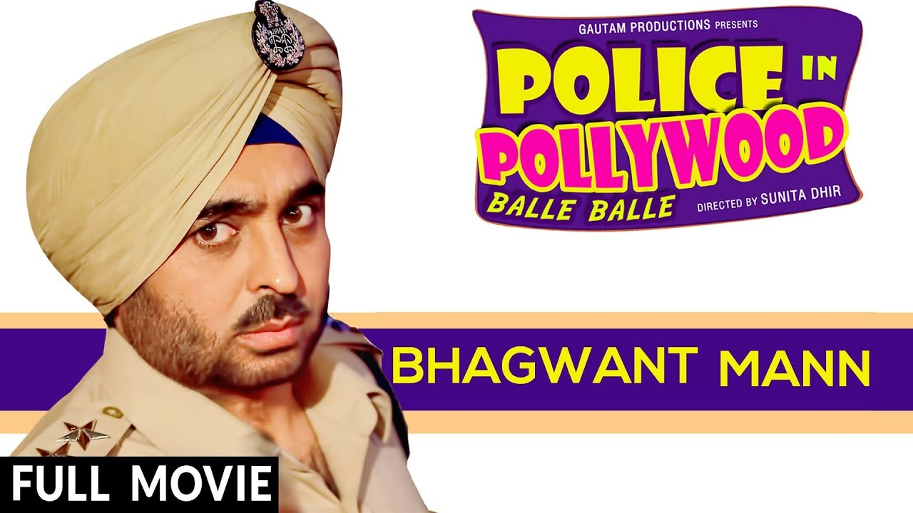 Download Police In Pollywood ( Full Movie ) | Bhagwant Mann | Punjabi Film | New Punjabi Movies 2017