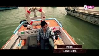 Ye Mera Deewanapan Hai OST   Download Mp3   Song By Ali Sethi   Watch HD Video A Plus Drama   Pakist