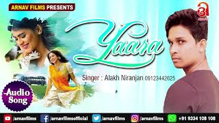 2018 का New Superhit Hindi Song || Yaara Tu Mujh Me Yu Basa || Singer - Alakh Niranjan