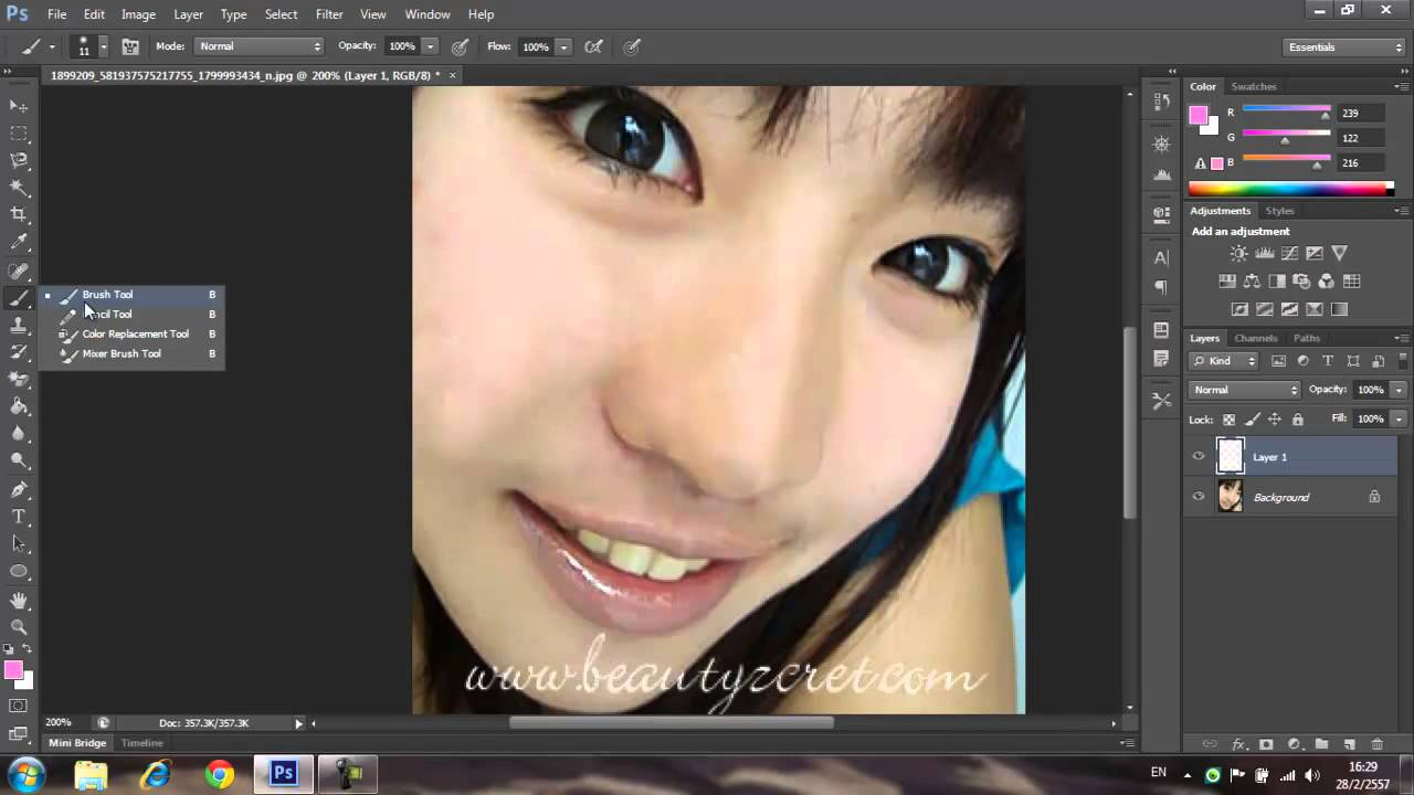 วิธี ตัด รูป photoshop cs6