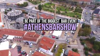 ATHENS BAR SHOW 2016 IN 2016 IS HERE (4K DRONE)