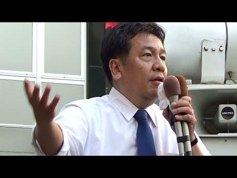 枝野代表「日本に初めて、政治家の都合でなく国民の声に推されて作られたのが立憲民主党だ」←!?