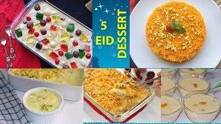 ভিন্নধর্মি ৫ ধরনের স্পেসাল ডেজার্ট রেসিপি ঈদের জন্য ॥ 5 Amazing And Easy Desserts Recipe