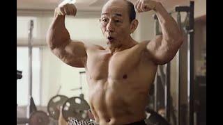 金鳥CMで、ついに笹野高史が肉体美を披露!? ライザップしたの?!思...