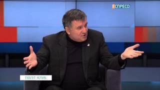 В Україні проблема балансу політичної структури, - Аваков
