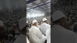 Quari Abdul Wadud mahfil