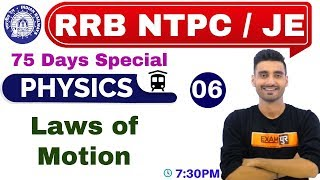 Class 06 |#RRB NTPC 75 Days Special/JE ||Science (विज्ञान) Physics ||  Vivek Sir|| Laws of  Motion