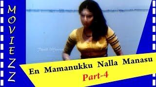 En Mamanukku Nalla Manasu Full Movie Part 4