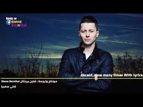 Akcent How many times Lyrics