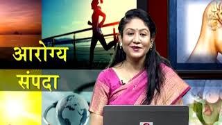 Dr. Shilpa Naik - Aarogya Sampada (Live) - मासिक धर्म स्वच्छता आणि काळजी 10.01.2019
