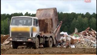 Свалка на Коммунистической(, 2015-08-25T15:19:34.000Z)