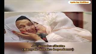 Meity Baan - Ammakku (Lirik) (Clear Sound) (lagu daerah Makassar)