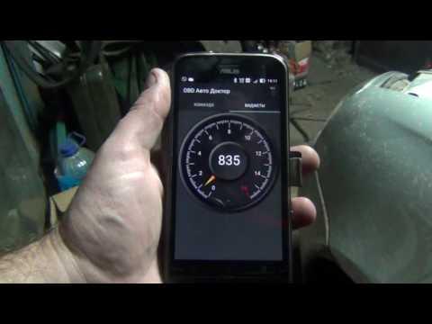 Обзор бесплатной версии программы OBD Авто доктор