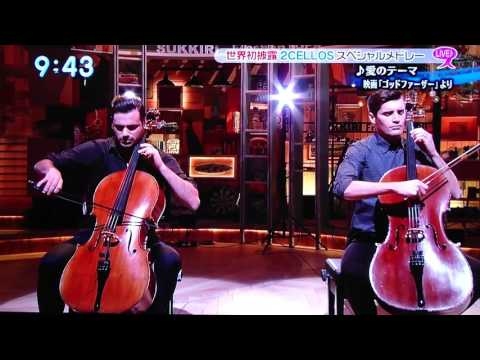 "2CELLOS  ""Love Theme from The Godfather ~ Moon River""  Japanese TV"