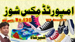 Imported Mix Foot Wear | Rs.13…
