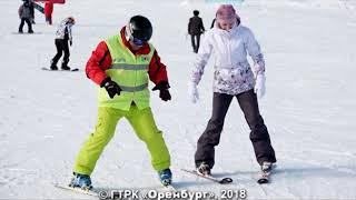 «Кувандык 365». «Заповедное Оренбуржье» от 10 февраля 2018