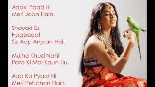 Images for hindi couple shayari image