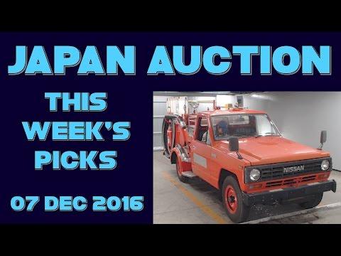 JAPAN AUCTION PICKS #4 (Dec 7, 2016)