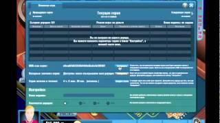 Европейская рулетка заработок в интернете на казино Фараон урок №1
