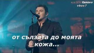Antonis Remos-Terma I Istoria (bulgarian translation)