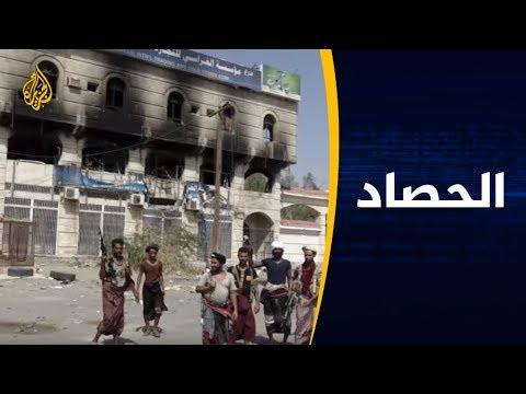 الحصاد-التغيرات المحتملة للمشهد اليمني وسط تصريحات عن محادثات سلام  - نشر قبل 2 ساعة