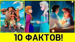 10 фактов о диснеевских принцессах, которые могли не произойти!