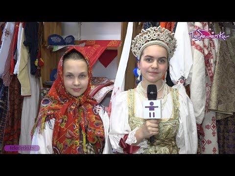 Традиционные русские костюмы
