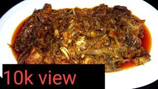 নোনা ইলিশ ভুনার এই রেসিপি হলে গরম ভাতে আর কিছু লাগবে না।Nona ilish vhuna.Bangladeshi Recipe.
