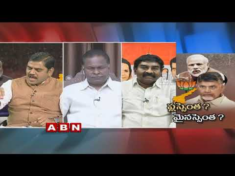 ABN Debate on Modi Political Graph in Southern States | Part 2
