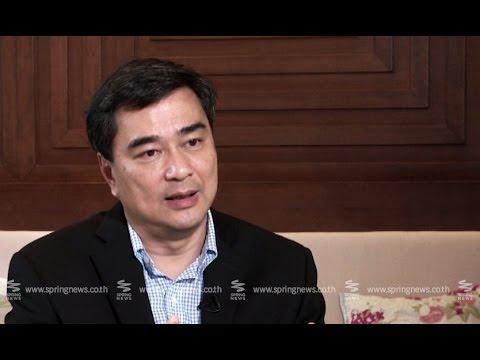 """Exclusive Talk : """"อภิสิทธิ์ เวชชาชีวะ"""" มองการเมืองไทยภายใต้ รธน.ฉบับใหม่ อย่างไร ?"""