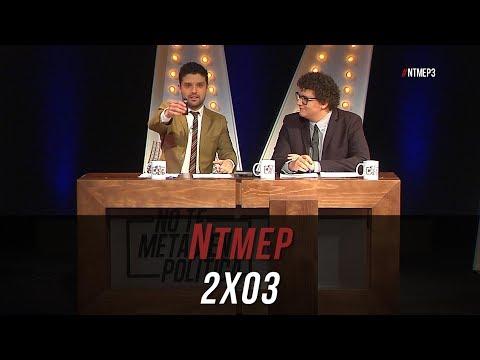 No Te Metas En Política 2x03 | Votar con el amarillo, chupitos del demonio y 'Contigo dentro'