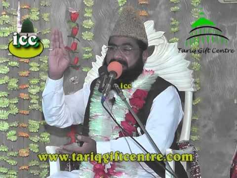 Qari Mohammad Afzal Zia Sailvi..Hz:Data Ghanj Baksh Ali Hajveri