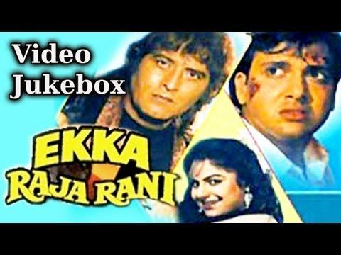 All Songs Of Ekka Raja Rani {HD} - Nadeem Shravan - Kumar Sanu - Alka Yagnik - Udit - Vinod Rathod