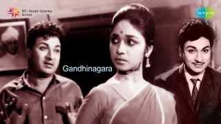Gandhinagara | Kaanada Oorali song