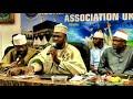 QUESTION & ANSWER AIYE OKO ATI AYA (Part 1)-Shiek Imran Abdul Majid Eleha