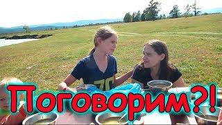 Приколы от Ани и мамы. Ч.1 (09.19г.) Семья Бровченко.