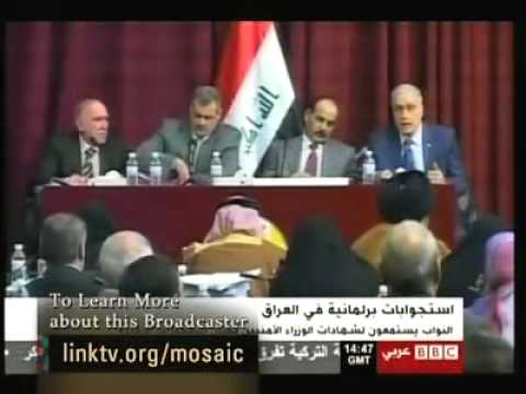 Mosaic News - 12/14/09: World News From The Middle East