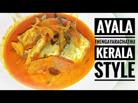 NADAN AYALA THENGA ARACHATHU -  MACKEREL  FISH CURRY  - Recipe Video