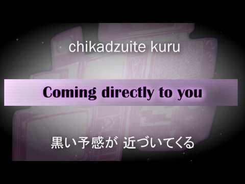 BAD NEWS - English Karaoke Lyrics -  Mawaru Penguindrum ED  (黒い予\感)(Black Premonition) ARB song