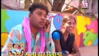 Video किरण भारती-Cg Song-Waha Re Mobile-Kiran Bharti-Dilip Shadngi-New Chhattisgarhi Geet-Video HD 2018 download MP3, 3GP, MP4, WEBM, AVI, FLV November 2018