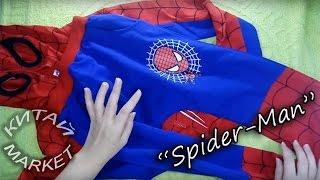 Spider-Man ( Человек Паук ) СПОРТИВНЫЙ КОСТЮМ с алиэкспресс - Видео от КИТАЙ MARKET