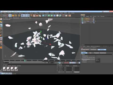 Уроки Adobe Photoshop CS6 - YouTube