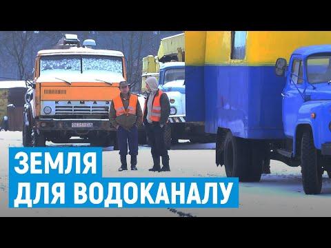 Суспільне Буковина: Чернівціводоканалу виділили землю під будівництво багатоповерхівки