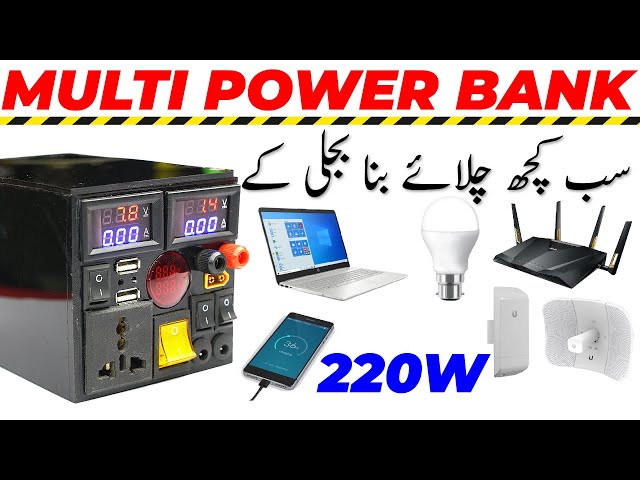 DIY | How to make | Multi | Portable | Power Bank | Best Power Bank 2021