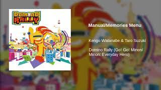 Domino Rally (Wii) OST - Manual/Memories Menu
