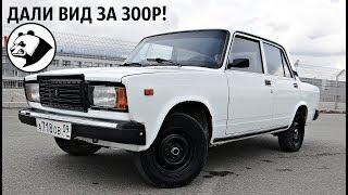 КРАСИМ ШТАМПЫ В ЧЕРНЫЙ!ВАЗ 2107 PANDA!