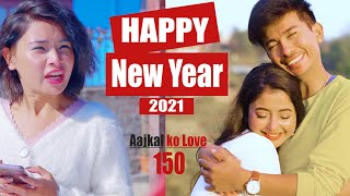 Happy New Year | AAjkal Ko Love | Episode -150  | December 2020 | Jibesh | Colleges Nepal