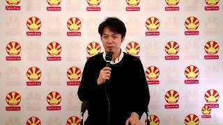 2017年に開催されたJapan Expo公式トーナメント大会「Tokyo Candoll」の...